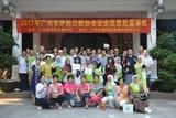 广州市伊斯兰教协会开展2017年度应急演练