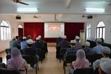 广州市伊斯兰教协会组织全体人员集中观看党的十九大开幕式直播