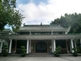 广州市伊斯兰教的发展