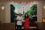 广州市民宗局副局长陈丹在国庆中秋节前检查市伊协安全管理工作并进行慰问