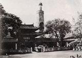 广州现存的四所清真寺