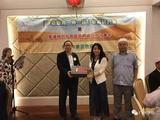 穗港穆斯林同庆香港回归祖国二十周年